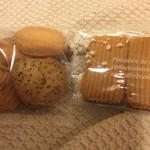 菓子工房 みのりづき - 料理写真: