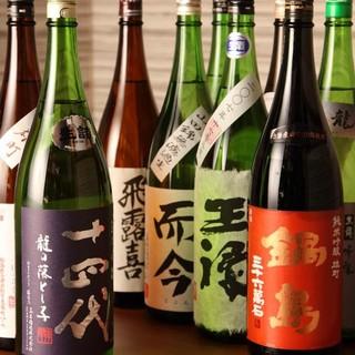 縁~enishi~高崎駅前店<日本全国の厳選美酒>