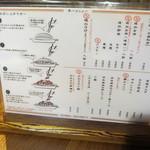ジンギスカン 羊一 五反田西口店 -