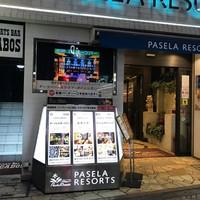 カラオケ パセラ -