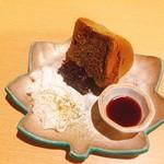 CHA-salon SAKURA-MOMIJI - ほうじ茶シフォンケーキ