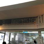 一茶庵 支店 -