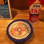 博多うどん×すだち餃子 大衆酒場博多どんたく - しろくまアイス