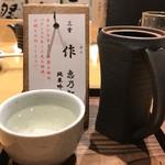 ぬる燗佐藤 - 作