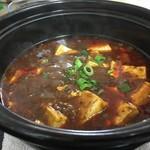 天遊 - 麻婆豆腐