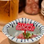 天ぷらと日本酒 明日源 - お通し