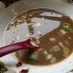 すごい煮干ラーメン凪 - 深い!ニボニボスープ