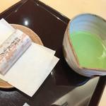 茶のちもと - 結び文初花&お抹茶(ハートのお茶碗)