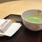 茶のちもと - 結び文初花&お抹茶(桜のお茶碗)