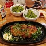 カンバン娘 - さつま揚げステーキと枝豆