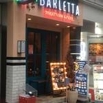 トラットリア&ピッツァ バルレッタ -