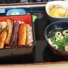 吉野家 - 料理写真:鰻重肝吸い牛小鉢セットの2枚盛り