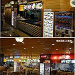 旅するどんぶり屋 - 恵那峡SA上食彩品館.jp撮影