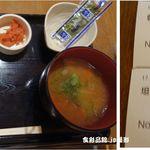 旅するどんぶり屋 - 朝定食 恵那峡SA上食彩品館.jp撮影