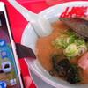 ra-menyamaokaya - 料理写真:醤油640円