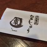 たちじゅう園 - たちじゅう園(その)(大阪府大阪市阿倍野区松崎町)箸袋