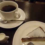 グリニッジ珈琲店 - アメリカン(400円)とかぼちゃのプディング(380円)をケーキセットで(700円)