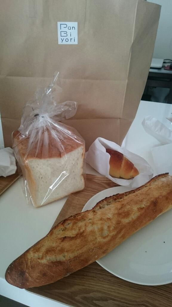 パン ビヨリ