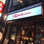 ワイン酒場 GabuLicious - 2017/07 店舗正面… 渋谷の道玄坂を上って行ったところ渋谷マークシティの道玄坂側の入口の少し手前にある。隣は餃子の王将 道玄坂店。