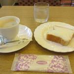 ロイスダール - 喫茶にて、コーヒー、クリームボックス