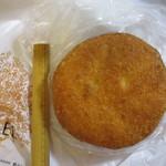 ロイスダール - がレーパン