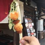 香味茶寮 壽俵屋 犬山井上邸 - 料理写真:
