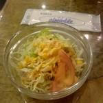 ローヤル - サラダ