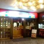 ローヤル - 交通会館の地下1階