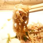 香港麺専家 天記 - よっ!!p(^_^)q