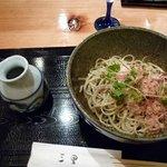 三里 - おろし蕎麦