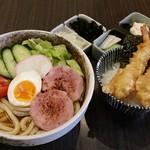 しこしこ亭 - 名宝ハム入り冷しカレーサラダうどんとちょこっと天丼定食