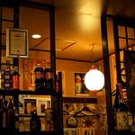 居酒屋 釧路 - 昭和の雰囲気がとても心地良い。