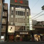 Kagetora - 外観 卜傅本店ビル