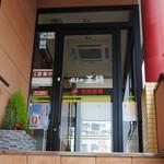 餃子の王将 - お店の入口