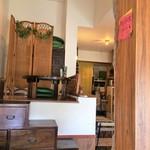 グリーンワールドカフェ - ちゃぶ台。