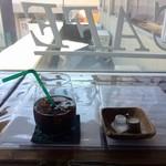 グリーンワールドカフェ -