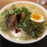 ラーメン櫻島 - くずしチャーシュー麺(790円) ※チャーシュー少なめ対応