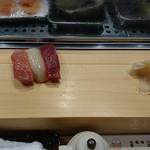 Atabouzushi -
