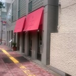 小川軒 - 本郷通り沿いに赤い庇