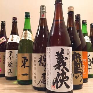 稀少な日本酒の数々。