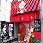 東京担々麺 RAINBOW - 外観。派手!…なんだけど錦糸町駅から歩くと目の前に来るまで存在に気づかないかも。