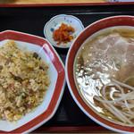 浜田道寒曳山パーキングエリア上り線 - 料理写真: