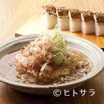 ふくい 望洋楼 - 福井独自のスタイル!『おろし蕎麦』