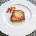 アビエント - 前菜 コンテチーズ・ベーコン・ポテトの温かいテリーヌ シュプレームソース