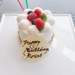 アビエント - 記念日のホールケーキ