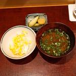 会席料理 岸由 - 玉蜀黍のご飯、味噌汁、香の物