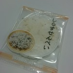 しらすの美吉丸 - 料理写真:しらすせんべい