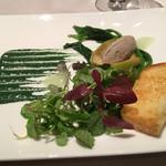 ミチノ・ル・トゥールビヨン - グリーンオリーブと鮎のムース、揚げた茄子、 スピルリナ