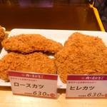 肉のたかさご - 揚げ物
