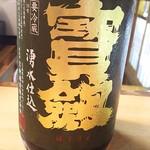 かわなみ鮨 - 寶剣(湧水仕込)